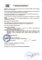 Панель кнопочная Vizit BS-306-6