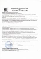 16-ти канальный IP-видеорегистратор Hikvision DS-7616NI-I2