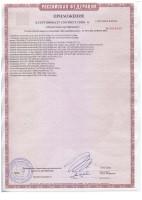 Извещатель охранный магнитоконтактный PROXYMA EMC100 (Эко)