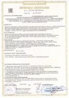 Считыватель бесконтактный Болид Proxy-3МА