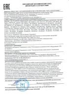 Блок питания промышленный Osnovo PS-57057