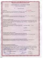Устройство оконечное объектовое PROXYMA S632-2GSM-KBK24-WW