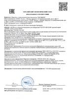 Извещатель охранный объемный оптико-электронный Optex SIP-404/5