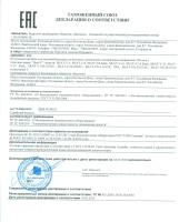 Источник переменного напряжения Бастион SKAT-VN.24-1,5АС