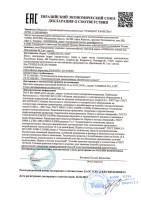 Устройство переговорное Commax TP-12RC
