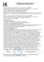 Сетевой видеорегистратор TRASSIR UltraStation 24/6