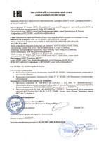 Блок управления пульта консьержа Vizit VIZIT-TU418