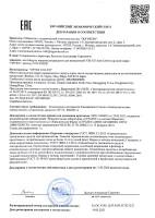 Извещатель охранный объемный оптико-электронный Optex VXI-AM