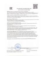Извещатель охранный объемный оптико-электронный Optex VXI-DAM