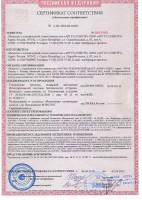 Извещатель пожарный дымовой радиоканальный Аргус-Спектр Аврора-Д-ПРО-Ех (ИП 212-155/1)