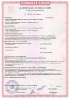 Извещатель пожарный дымовой радиоканальный ТЕКО Астра-421 исп. РК (ИП212-14)