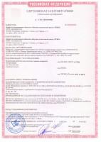 Источник бесперебойного электропитания резервированный ТЕКО Астра-712/0 исп.1А