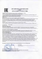 Блок сопряжения ТЕКО Астра-983
