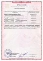 Извещатель пожарный тепловой радиоканальный ТЕКО Астра-Z-4345