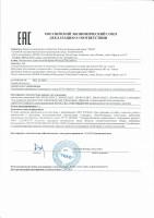 Извещатель охранный объемный радиоканальный ТЕКО Астра-Z-5145 исп.Р (ИО40910-7)
