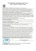 Клавиатура сенсорная ТЕКО Астра-КТМ-С (белая)
