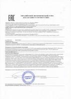 Блок вызова абонентов Vizit БВД-432FCB