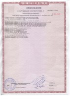 Плата блока питания PROXYMA PS-1230