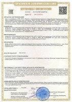 Блок силовых реле Аргус-Спектр БР4-И исп.1 (Стрелец-Интеграл®)