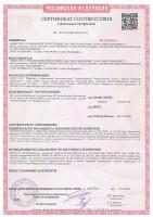 Блок резервированного питания Полисервис БРП И-24-3/21 исп.2