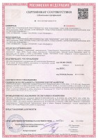 Блок резервированного питания Полисервис БРП-12-3/40