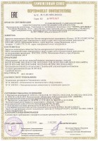 4-канальный сетевой видеорегистратор BOLID RGI-0412P04