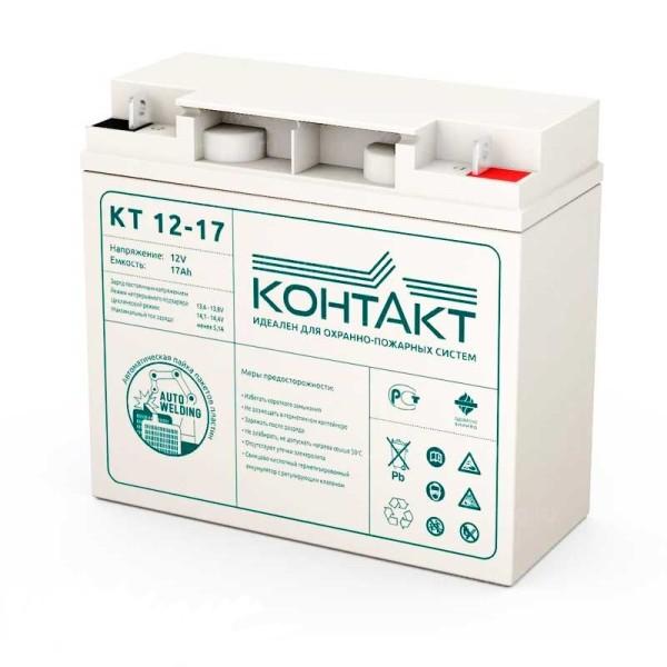 Аккумулятор Контакт 12V 17Ah KT 12-17