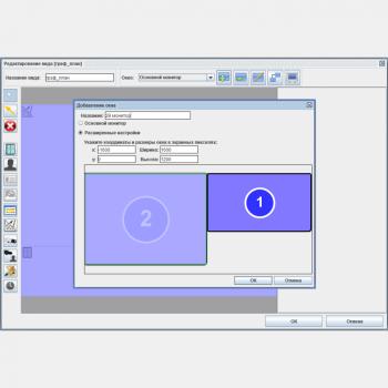 Базовый модуль программного обеспечения Sigur до 50 карт