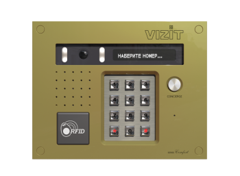 Блок вызова домофона Vizit БВД-532FСВ