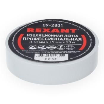 Rexant Изолента профессиональная 0.18 х 19 мм х 20м, белая