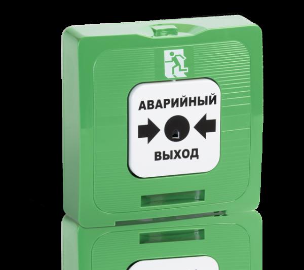 Элемент дистанционного управления Рубеж ИР 513-10