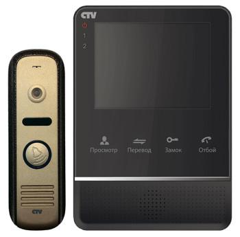 Комплект цветного видеодомофона CTV-DP2400MD (W/B)