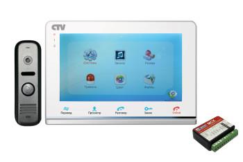 Комплект цветного видеодомофона CTV-DP2700 DAX