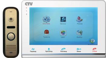 Комплект цветного видеодомофона CTV-DP2700MD