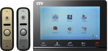 Комплект цветного видеодомофона CTV-DP2700ТМ