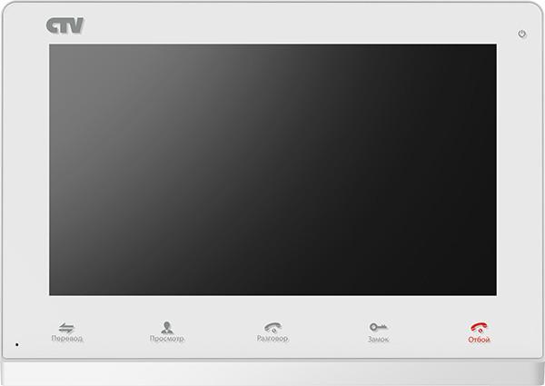 Монитор видеодомофона CTV-M3110