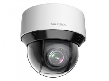 Скоростная поворотная IP-видеокамера Hikvision DS-2DE4A425IW-DE(B) c ИК-подсветкой до 50м