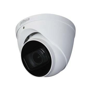 Купольная HDCVI-видеокамера Dahua DH-HAC-HDW1400TP-Z-A (2.7-12mm) с ИК-подсветкой до 60 м