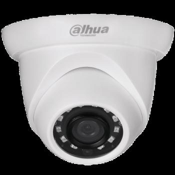 Купольная IP-видеокамера Dahua DH-IPC-HDW1230SP-0280B с ИК-подсветкой до 30 м