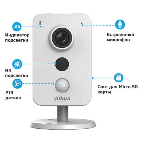 Миниатюрная IP-видеокамера Dahua DH-IPC-K35AP (2,8mm) с POE и ИК-подсветкой до 10м
