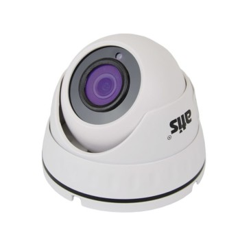 Купольная MHD видеокамера ATIS AMVD-2MIR-20W/2.8Pro с ИК-подсветкой до 20м