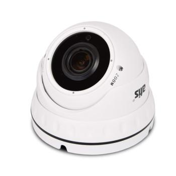 Купольная IP-видеокамера ATIS ANVD-2MVFIRP-30W/2.8-12 Pro ATIS с подсветкой до 30м