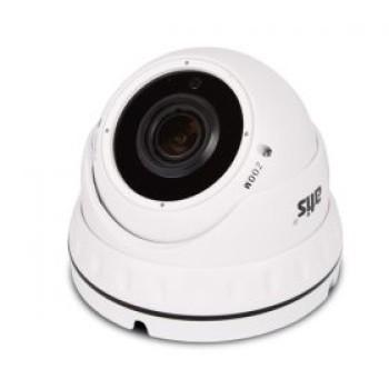 Купольная IP-видеокамера ATIS ANVD-5MVFIRP-30W/2.8-12 Pro с подсветкой до 30м