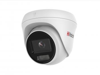 Купольная IP-видеокамера HiWatch DS-I453L (2.8 mm) с LED-подсветкой до 30 м