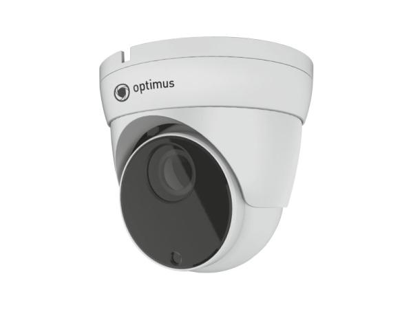 Купольная IP-видеокамера Optimus IP-P042.1(2.7-13.5)DF с ИК-подсветкой до 55 м