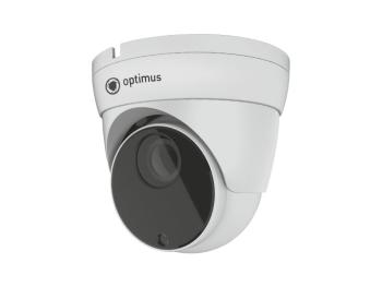Купольная IP-видеокамера Optimus IP-P045.0(2.7-13.5)DF с ИК-подсветкой до 50 м