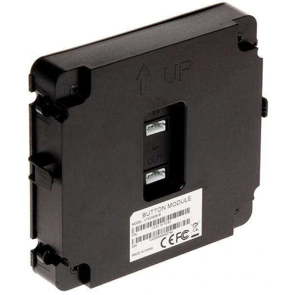 Модуль сборной вызывной IP видеопанели Dahua DH-VTO2000A-B