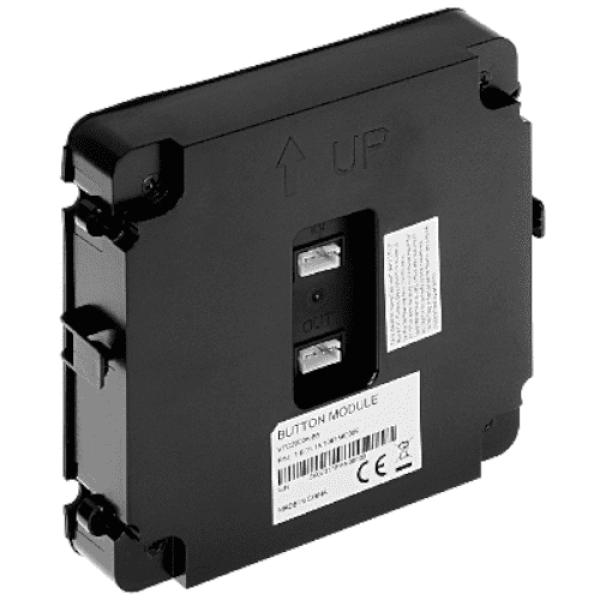 Модуль сборной вызывной IP видеопанели Dahua DH-VTO2000A-B5