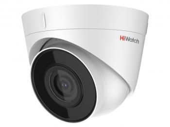 Купольная IP-видеокамера HiWatch DS-I453(M) (4 mm) с EXIR-подсветкой до 30м и микрофоном