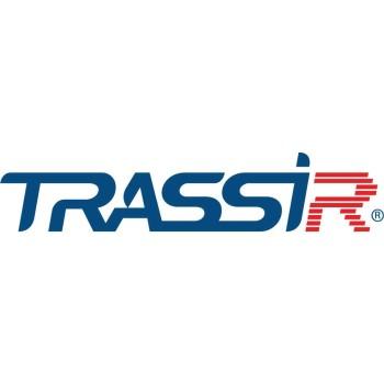 ПО для настройки аппаратной видеоаналитики TRASSIR Analytics HW
